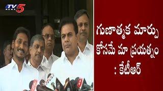 YS Jagan-KTR Press Meet On Federal Front | TV5 News