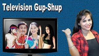 Television Gupshup: टीवी की 'नागिन' की हुई सगाई! 'Naagin'actress got engaged!