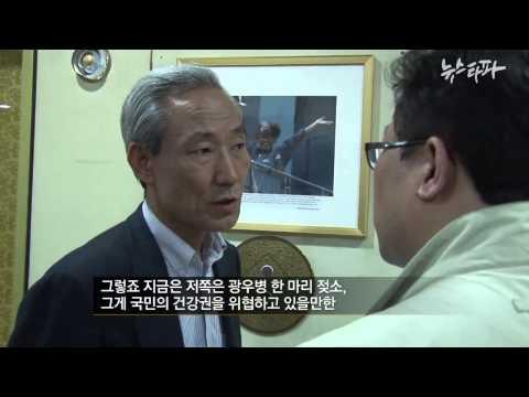 S1_13회_김종훈 '뭐! 한마리 가지고?'