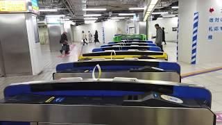 阪神 大阪梅田駅 Hanshin Osaka-Umeda  Station (2020.1)