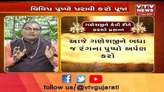 Sardar Sarovar Narmada Dam water Level Gujarat