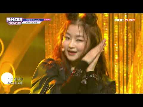 Show Champion EP.316 BVNDIT  - Dramatic