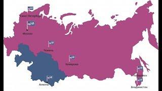 Казахстан войдет в состав России