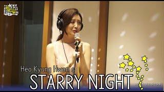 Kim soyeong announcer - Moon of Seoul, 김소영 아나운서 - 서울의 달 [별이 빛나는 밤에] 20150729