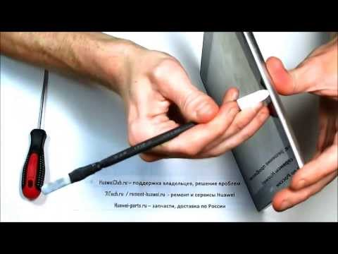 How To Disassemble Huawei Mediapad 10 FHD как разобрать