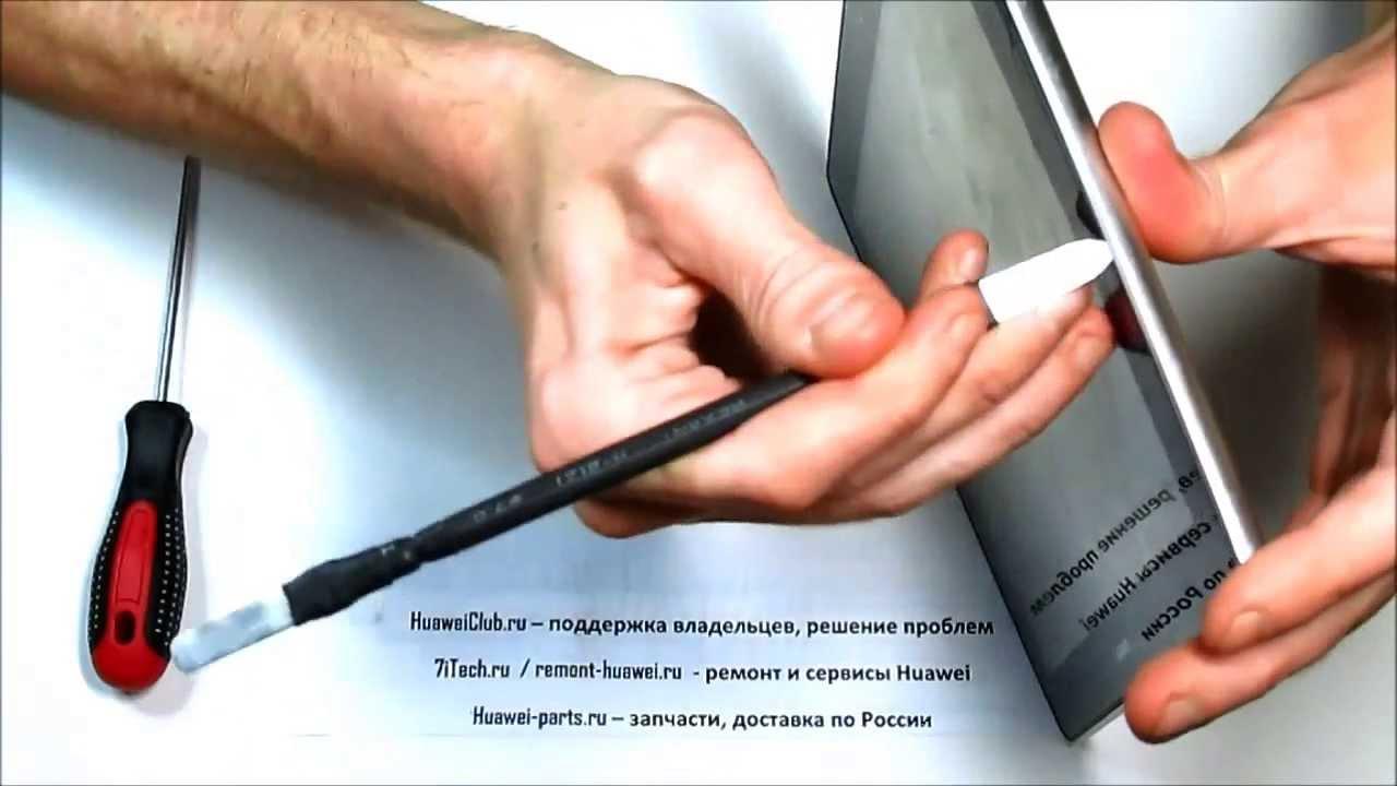Планшеты huawei: цены от 6 490руб. В магазинах москвы. Выбрать и купить планшет хуавей с доставкой в москву и гарантией.