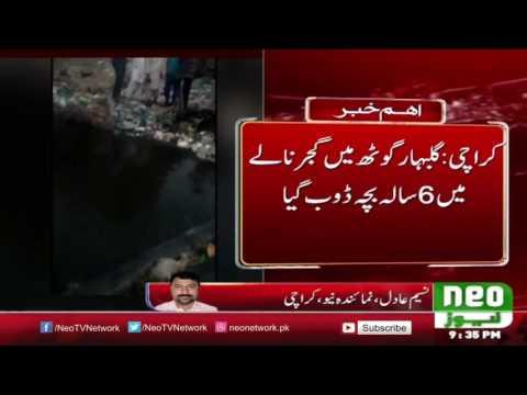 Karachi Gulbahar 6 Sala Bacha Naala Main Talash Jari | Neo News