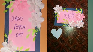 How To Make Birthday Card//special For Best Friend//handmade Simple Card