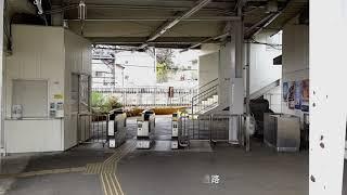 西武線各支線の駅を訪ねる 西武遊園地駅(山口線/多摩湖線)
