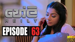Heily | Episode 63 27th February 2020 Thumbnail