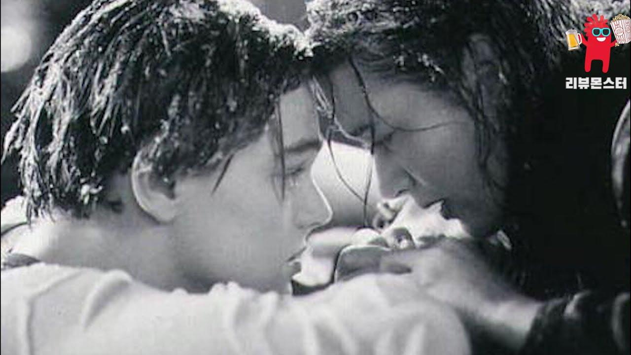 타이타닉에 가라앉은 두 남녀의 슬픈 일화  [결말포함]