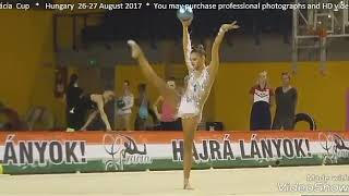 Gracia Fair cup 2017,Будапешт•Александра Солдатова•мяч