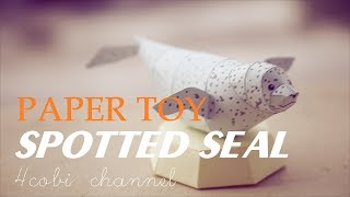 Animal Paper Model - Spotted Seal Free Papercraft Download | 4cobi channel