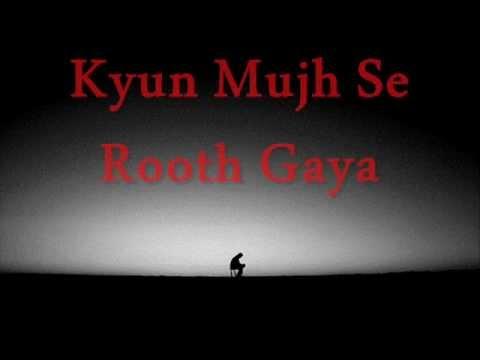 Kesi Ye Judai Hai - Falak - Song Lyrics