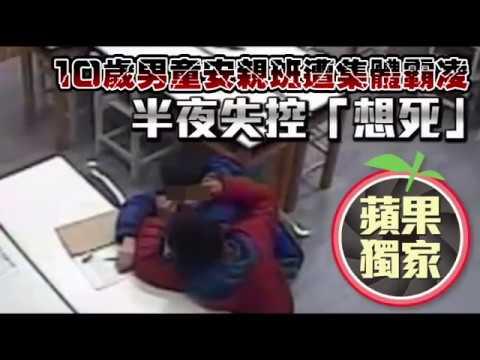 陳致宇律師於105年6月1日接受委任,為孩童伸張正義--法律驛站、律師推薦、律師諮詢、法律顧問、刑事律師、民事律師、律師評價、Taipei English speaking lawyer