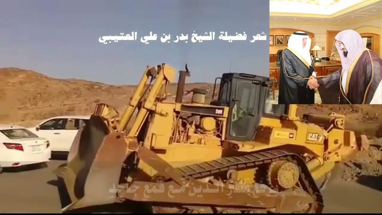 شكرا خالد الفيصل .. فصلت بين الحق والباطل شعر لفضيلة ...