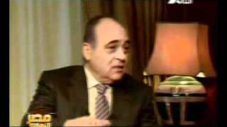 مصر النهارده - اللواء محمود وجدى وزير الداخلية (2/7) 22/2/2011