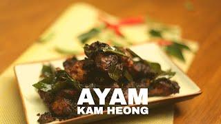 Ayam Kam Heong adalah masakan ala Cina yang wajib anda cuba. Kerana keharuman baunya akan membuatkan anda terus jatuh hati. Cuba sekali, pasti nak ...