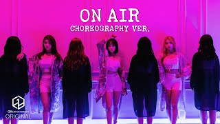 3YE(써드아이) - ON AIR / CHOREOGRAPHY ver.