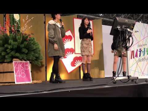 1/7に幕張メッセで行われたハイテンションのステージイベントです。