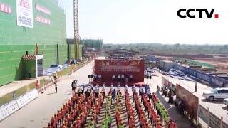 中老铁路最大车站站房封顶 |《中国新闻》CCTV中文国际 - YouTube