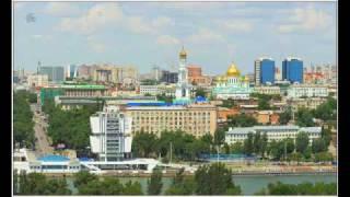 Rostov na Donu - Cossack City
