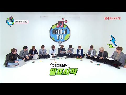 Amigo TV Season 4 - Wanna One Ep.2 Full