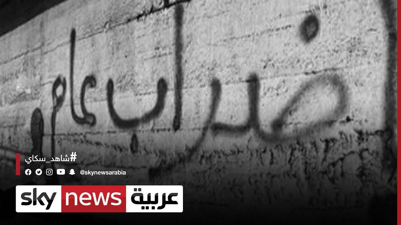تحركات احتجاجية تشهدها عدة مناطق لبنانية |#مراسلو_سكاي  - نشر قبل 2 ساعة