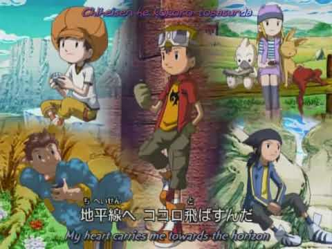Digimon Frontier Fire!!!