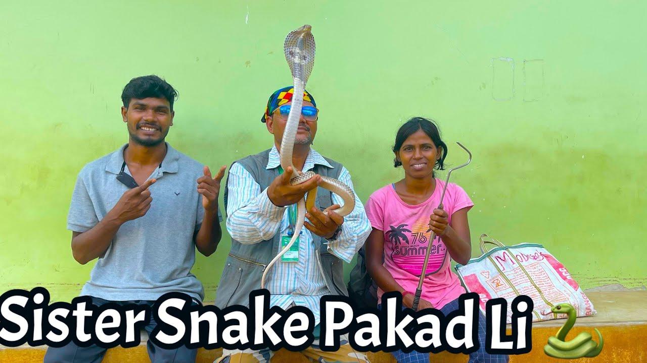 Sister Aaj Snake Pakad Li 😘