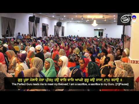 Nirvair Khalsa Jatha UK | Gur Pura Milave | Malaysia Tour 201