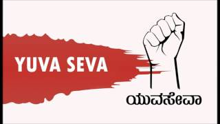 YUVA SEVA TELUGU MP3 SONG