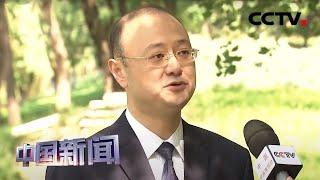 [中国新闻]《中华人民共和国香港特别行政区维护国家安全法》施行 专家:推动香港由乱而治 重新出发 | CCTV中文国际