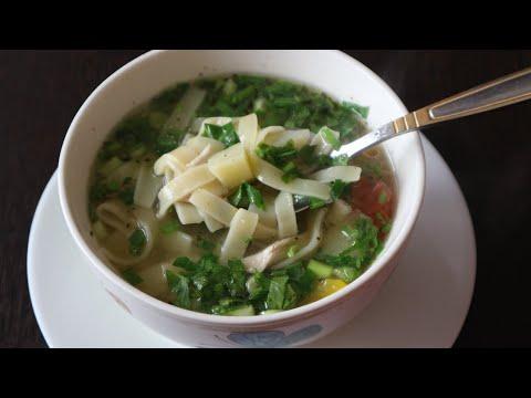 Вкуснейший куриный суп с лапшой вкусно по домашнему