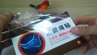100% работающие ортопедические лечебные пластыри из Китая с Aliexpress