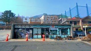 南韓大邱來到香草之丘 Arrive at Hill crest, Daegu (South Korea) thumbnail