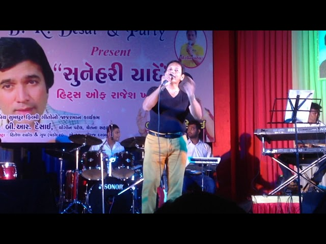 Yeh reshmi zulfein by Yogin Patel- from the live show at anand town hall on 19/08/2017