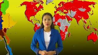 Download Video DVB - တိုင္းရင္းသား ဘာသာ သတင္း (ျမန္မာ) MP3 3GP MP4