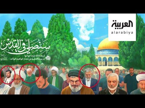 تفاعلكم | الأسد في الخلف وسليماني غيمة..صورة بتوقيع خامنئي  - نشر قبل 42 دقيقة