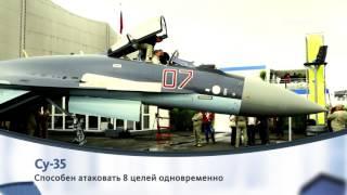 Су-35 | Сила | Телеканал