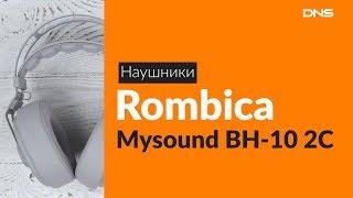 Распаковка наушников Rombica Mysound BH-10 2C / Unboxing Rombica Mysound BH-10 2C