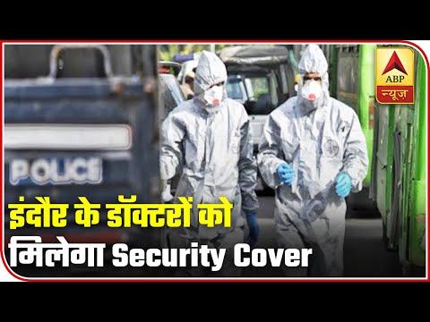 Indore Doctors To Get Security Cover During Medical Check-Up Visits | ABP News