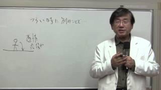 2016年1月20日に廣瀬クリニックのグループ療法で行われた 精神科医 心療...
