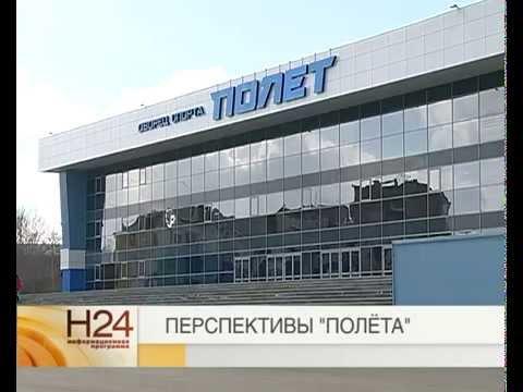 """Откроются ли двери Дворца спорта """"Полет"""" в июне ?"""