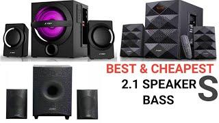 #f&d #2.1speaker Best & Cheapest 2.1 Wireless Speaker Under 4k | Bluetooth 2.1 Speaker Review