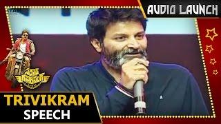 Trivikram Speech @ Sardaar Gabbar Singh Audio Launch || Pawan Kalyan || Kajal Aggarwal || DSP