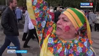 В Мезени прошла ярмарка «Сельское подворье»