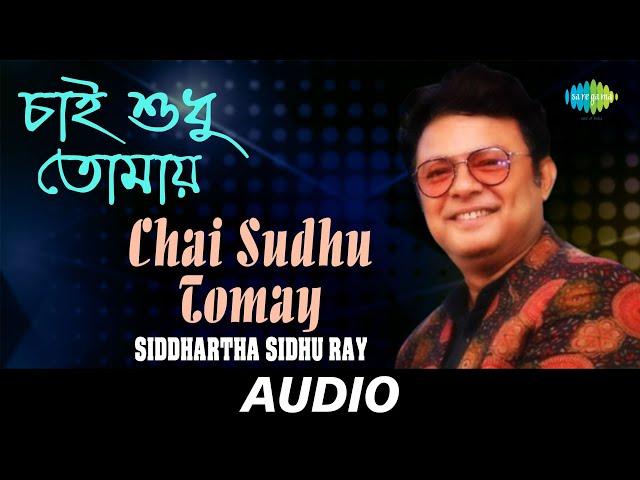 Chai Sudhu Tomay   Siddhartha Sidhu Ray   Cactus   Audio