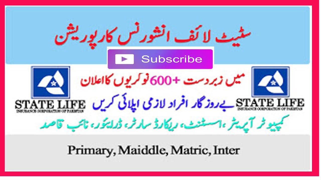 Pakistan State Life insurance Corporation jobs 2020, PTS ...