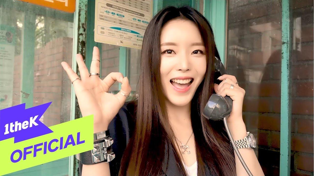 [MV] Park Seong Yeon(박성연) _ Call(콜이야)